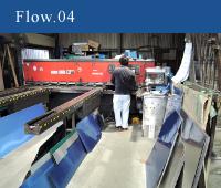 flowimg04